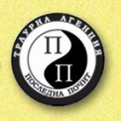 POSLEDNA POCHIT Ltd