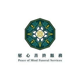 PEACE OF MIND Funeral Services