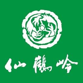 Yanan Xianghe Ling Cemetery Company Ltd