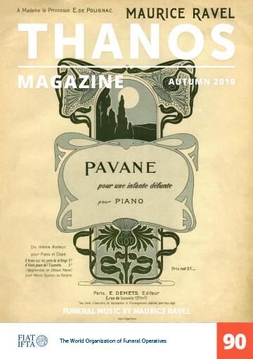 Thanos Magazine 90